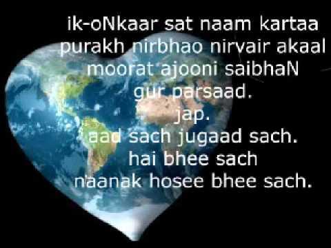 Relax Chill Out Music - Ik Onkar Sat Naam - Wonderful Meditation...