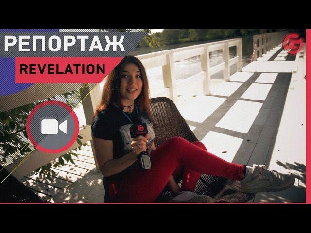Revelation: презентация нового проекта MMORPG