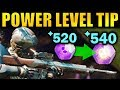 Destiny 2: BIG POWER LEVELING TIP!   Get To 600 Power Faster | Forsaken