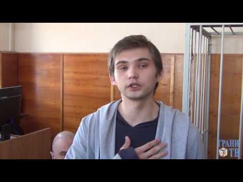 Последнее слово Руслана Соколовского