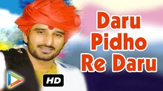 "download lagu ""daru Pidho Re Daru""live Garba  Gujarati New Dj gratis"