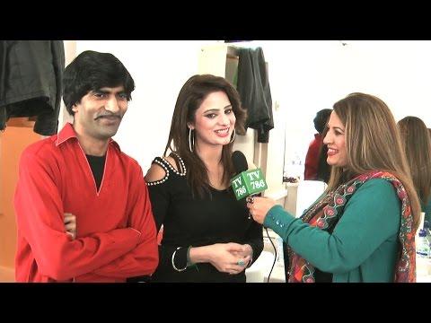Pakistani Punjabi Stage Drama Actor Sajjan Abbas & Afreen's Interview video