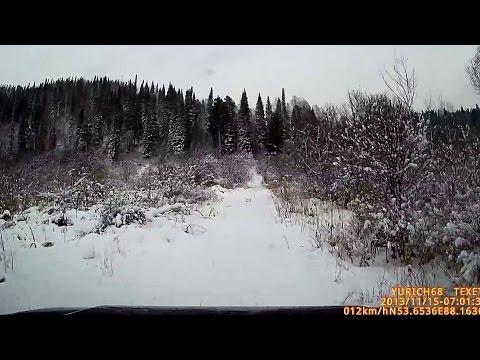 Видео как снимает видеорегистратор