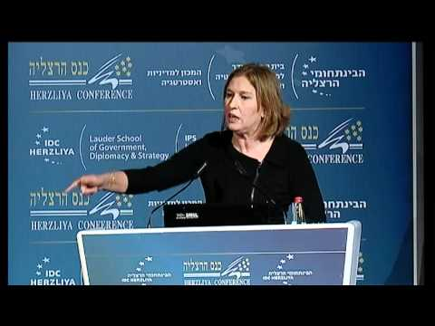 MK Zipi Livni (Hebrew) Chairperson of Kadima Party- 11th Herzliya conference