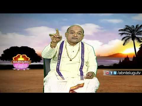 Garikapati Narasimha Rao about Bammera Pothana | Nava Jeevana Vedam | ABN Telugu