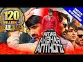 Amar Akbhar Anthoni (Amar Akbar Anthony) 2019 New Hindi Dubbed Full Movie | Ravi Teja, Ileana thumbnail