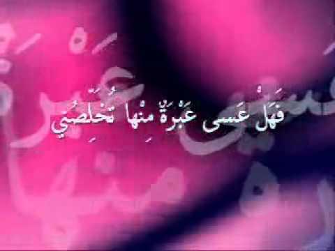 Alafasy Nachid ليس الغريب - مشاري العفاسي