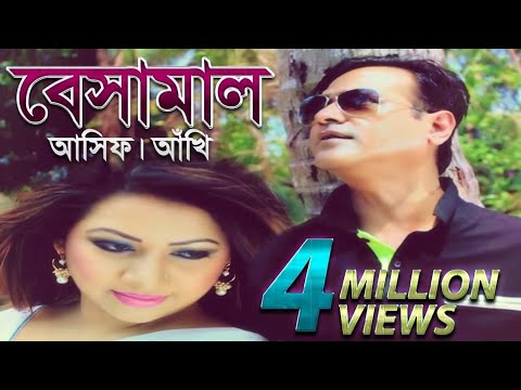 media bangla new asif song