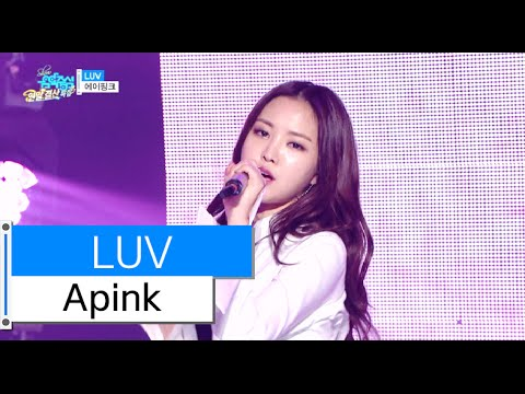 [HOT] Apink - LUV, 에이핑크 - 러브, Show Music core 20151226