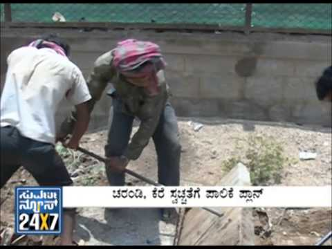 Bangalore First - Seg _ 3 - 22 May 13 - Suvarna News