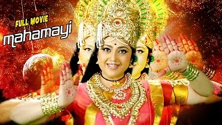 Mahamayee Tamil Devotional Movie| Tamil Movie| K R Vijaya| Amman Bakthi Padam|
