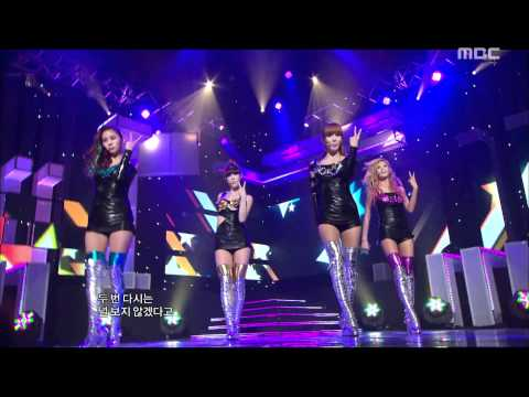 After School Red - Night Into The Sky, 애프터스쿨 레드 - 밤하늘에,music Core video