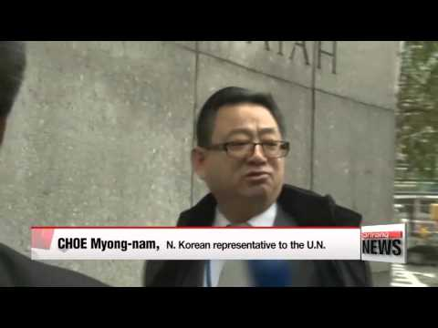 UN committee passes N. Korean human rights resolution   ′ICC회부,책임자 처벌′ 북한 인권결의안