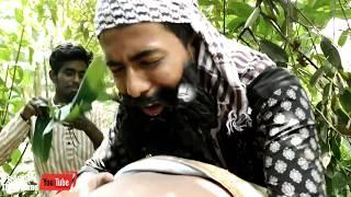Bangla Eid Natok 2017 - Mental Baba - Bangla Eid Telefilm 2017 ft Sayem Serious