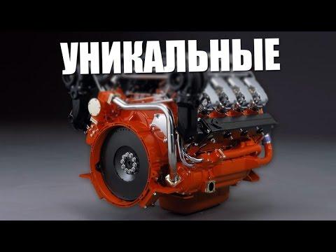 ТОП 5 Двигателей Про Которые ты НЕ знал!