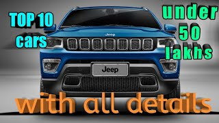 Top 10 cars under 50 lakhs with full details | best cars under 50 lakhs