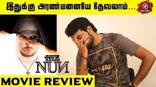 The Nun Movie Review | Nettv4u