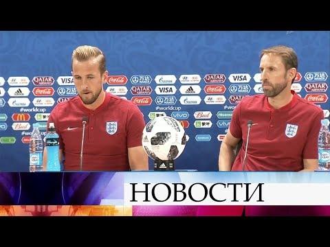 На Чемпионате мира по футболу FIFA 2018 в России™ в борьбу вступают сборные Англии и Туниса.