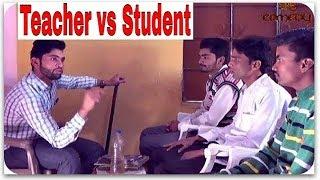 Pappu Ka School | Teacher vs Student Funny Video | Best Indian Funny Videos | Parvej Funny