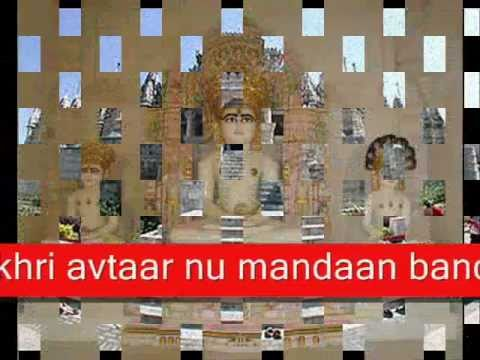 Tu Mane Bhagwan Ek Vardan Aapi De Jain Stavan With Lyrics video