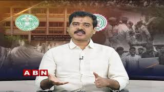 Discussion | Telangana Students Protest Continue Over Inter Results Issue | Part 1