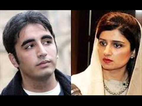 Bilawal Bhutto Zardari Khar with Hina Rabbani