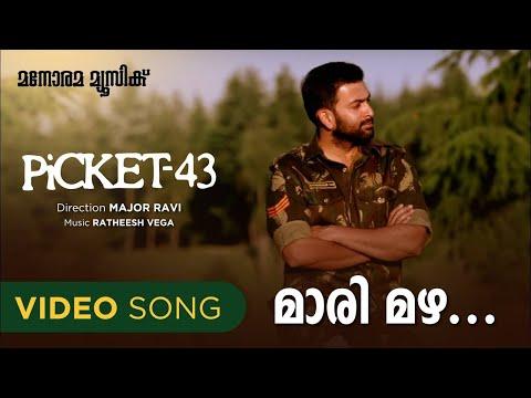 Mari Mazha Song From Picket 43 Starring Pridhviraj video