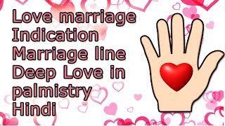 Love marriage Indication in palmistry   Marriage line in Palmistry   Deep Love in palmistry