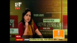 Bangla Talk Show: 71 Journal, 17 February 2015, 71 Tv