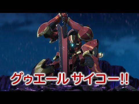 エルと叫ぼう!ロボット愛!! PV (08月10日 09:15 / 7 users)