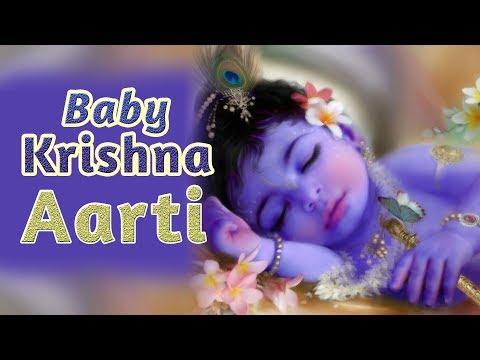 Aarti of baby Shree Krishna with ENGLISH subtitles