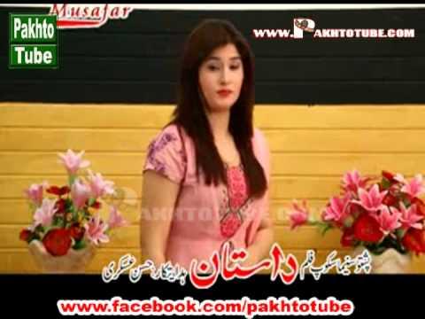 Pashto Singer Gul Panra Song Zama Malnaga Yara   With Khushboo Dance video