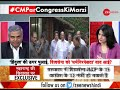 Taal Thok Ke (Spl Edition): Congress will decide 'CM' of Shiv Sena?