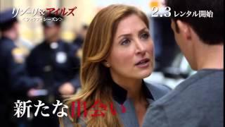 リゾーリ&アイルズ シーズン5 第9話