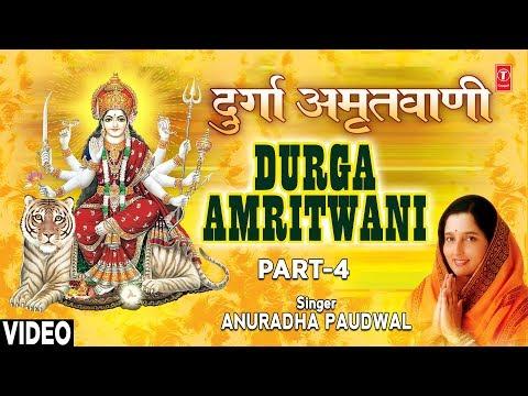 Durga Amritwani Part 4 Vidhipurvak Jyot By Anuradha Paudwal...