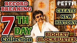 Petta 7th Day Box Office Collection | Rajinikanth | Petta Box Office | Petta 7th Day Collection
