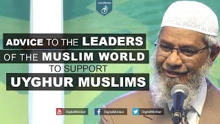 Advice to the Leaders of the Muslim world to Support Uyghur Muslims – Dr Zakir Naik