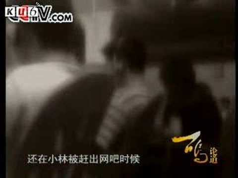 China Girl Was Raped On Street ,nobody Help Her video