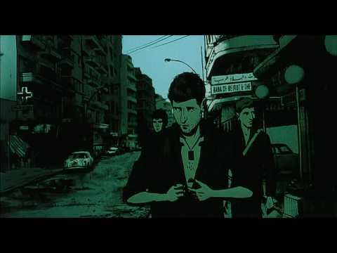 Waltz with Bashir (2008) Theatrical Trailer HD 720p