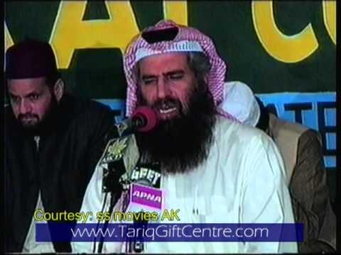 Shaykh Qari Mohammad Sulaiman..kuwait..reads Naat-e-rasool Saw video