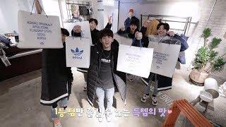 Yg보석함 Gift Cam 덤앤더머팀