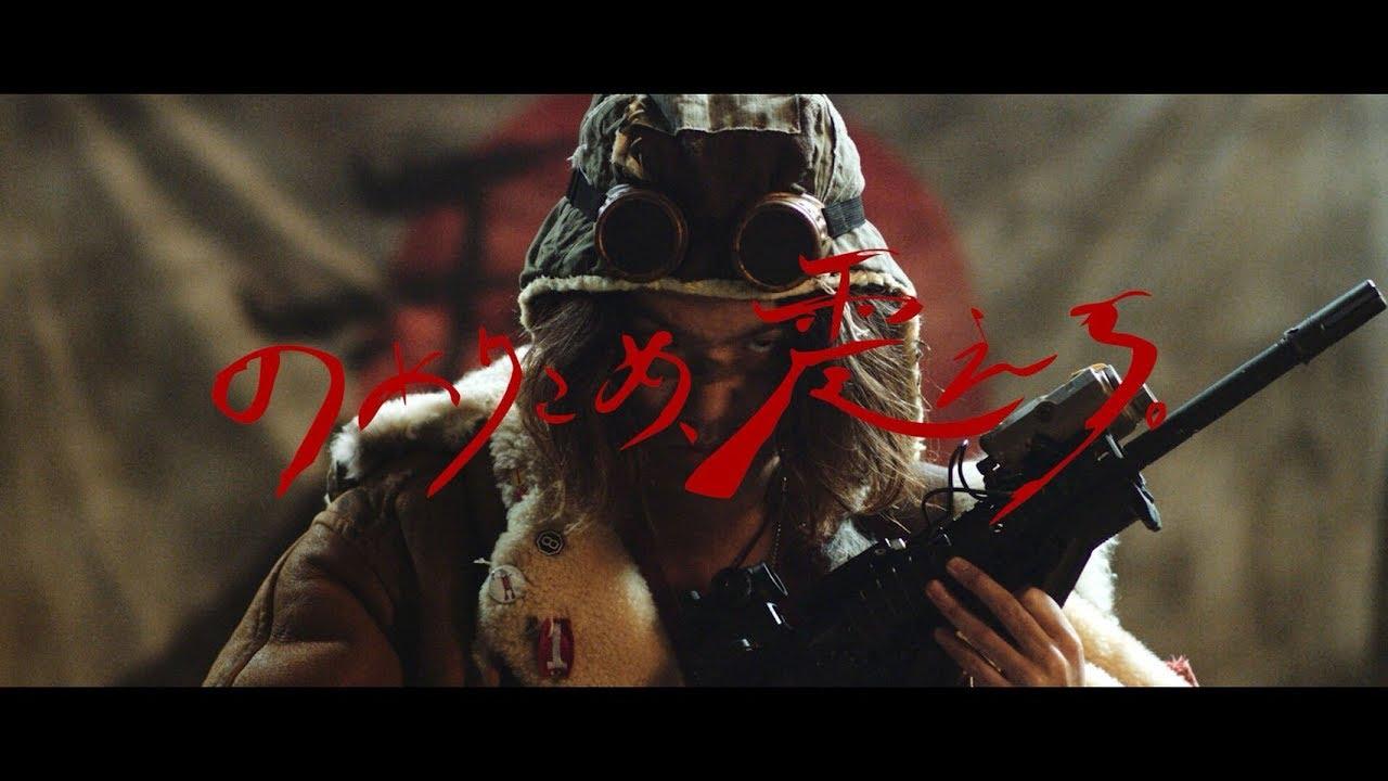 """Tempalay - """"のめりこめ、震えろ。""""のMVを公開 (Director: 山田健人) 新譜「21世紀より愛をこめて」2019年6月5日発売予定 thm Music info Clip"""