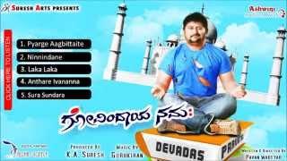 Govindaya Namaha - Govindaya Namaha Kannada Hit Songs | Kannada Full Songs Jukebox