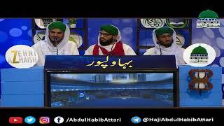 Who konsa dastarkhuwan hai jis kqareeb shaitan nahin jata (Short Clip) Haji Abdul Habib Attari