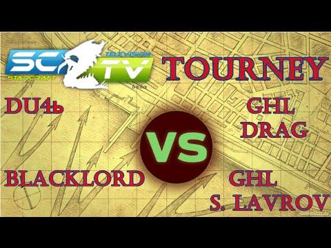 SC2TV Tourney 2v2 - Du4b / BlackLord VS GHL Drag / Sergey Lavrov