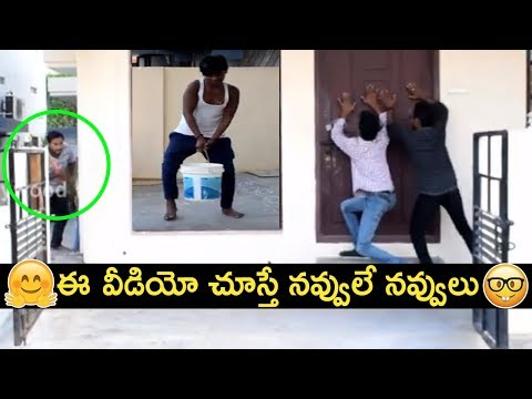 Latest Funny Videos EPISODE 2 | Latest Prank Videos In Telugu | Latest Comedy Videos 2018