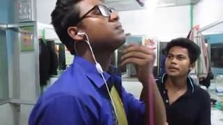 ভাই আমাকে চুল সেইভ করাই দাও... ফানি ভিডিও   funny video