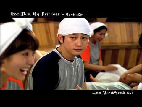 [mv]goodbye My Princess - 먼데이 키즈 Monday Kiz (검사프린세스 Prosecutor Princess Ost) video