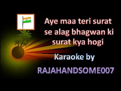 Aye Maa Teri Surat Se Alag Karaoke By Rajahandsome007 video