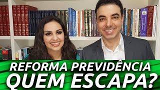 REFORMA DA PREVIDÊNCIA! Quem vai ficar de fora? com Flávio Vieira